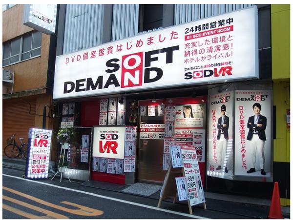 """Japón: inauguraron """"cines privados"""" para ver porno en realidad virtual"""