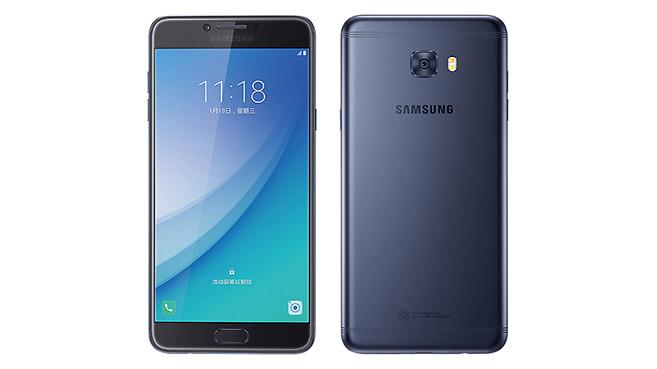 Samsung presenta en China su Galaxy C7 Pro