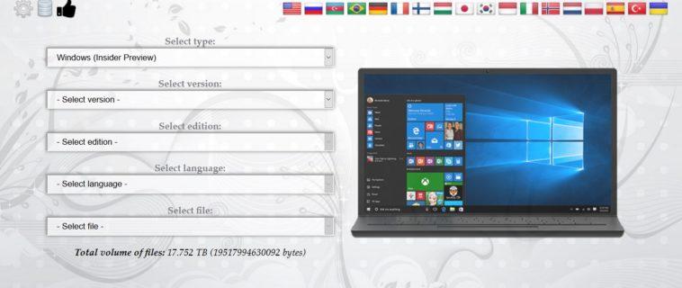 Adguard: Descarga las imágenes ISO de Windows y Office del servidor de Microsoft