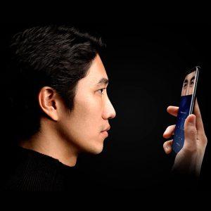 Aplicaciones del reconocimiento facial