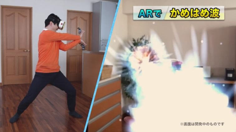 Dragon Ball Z VR: Pelea junto a Goku en realidad virtual