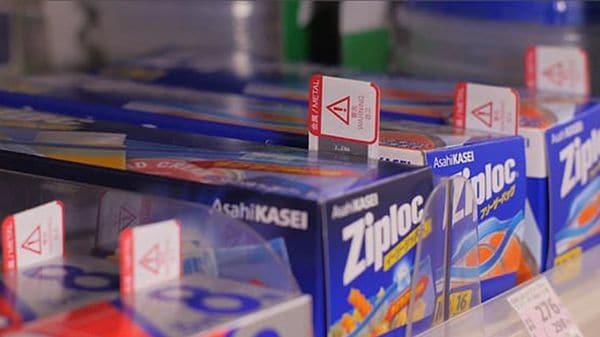El innovador sistema que promete acabar con las largas filas en el supermercado