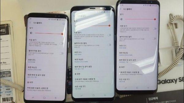 Samsung reemplazará los Galaxy S8 que tengan la falla de la pantalla roja