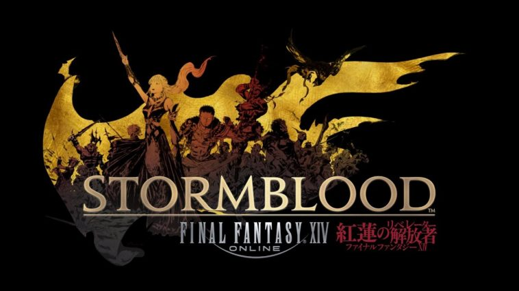 Ya está disponible Final Fantasy XIV: Stormblood