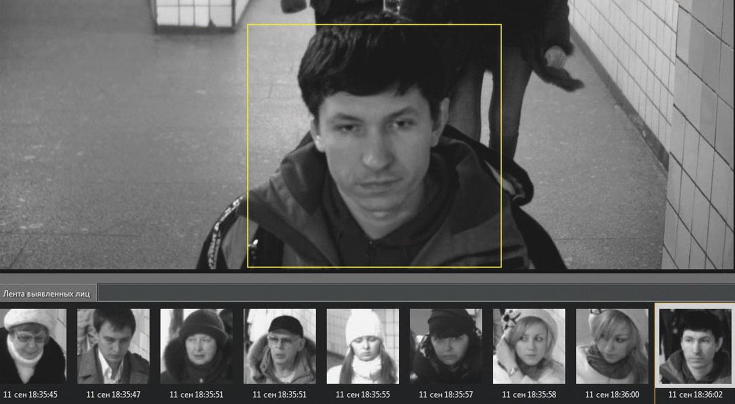 Importancia del reconocimiento biométrico facial