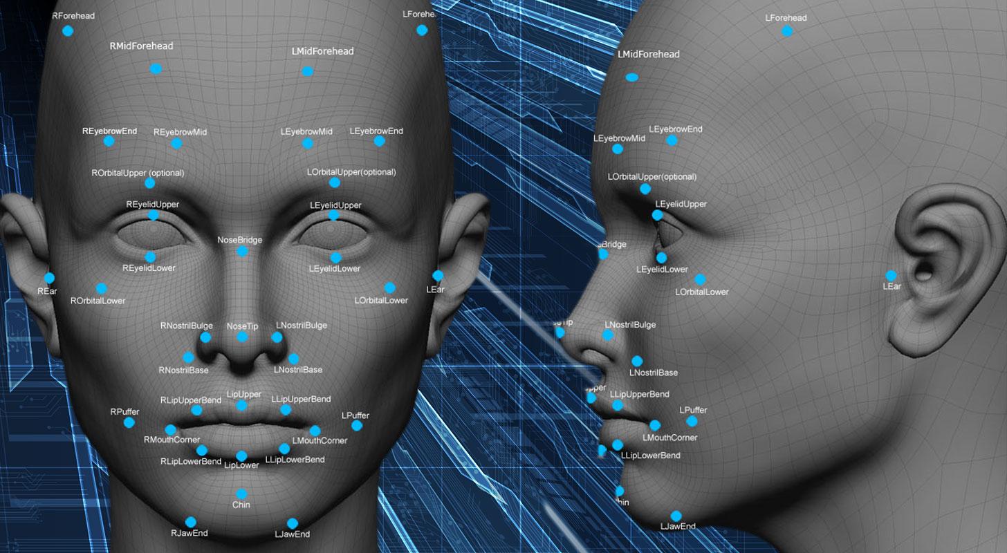 Ventajas del reconocimiento de rostros