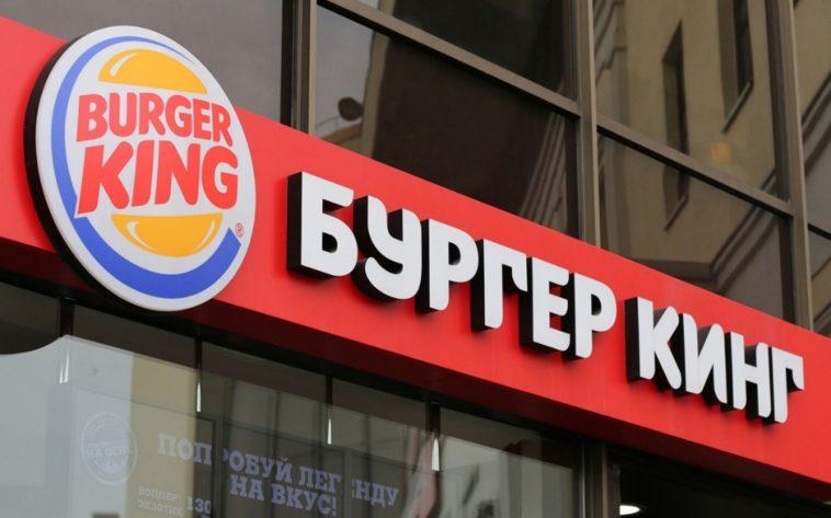 Whoppercoin: La nueva criptomoneda de Burger King