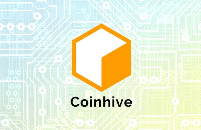 Hackean Coinhive: Un hacker se llevó todo lo minado durante horas