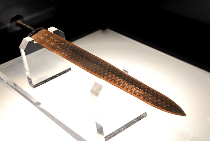 La espada china de 2.500 años que todavía mantiene su filo original